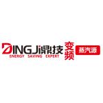 上海廣浪實業有限公司