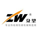 WENZHOU ZHONGWANG PACKING MACHINERY CO.LTD.