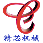 廣州市精芯機械設備有限公司