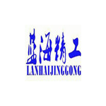 LANHAI FINENORM CODING CO.,LTD