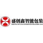 深圳市盛創鑫智能包裝機械有限公司