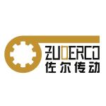 上海佐爾傳動設備有限公司