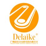 廣州德萊克自動化設備股份有限公司