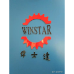 DONGGUAN WINSTAR MOLD INDUSTRIAL CO.,LIMITED