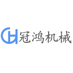 GUANG ZHOU GUANHONG MACHINERY EQUIPMENT CO.LTD