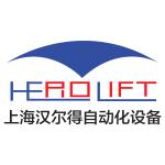 上海漢爾得自動化設備有限公司