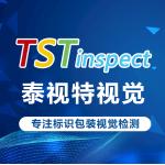 TST INSPECT(GUANGZHOU)CO.,LTD.