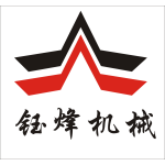GUANGZHOU YUFENG MANCHINERY CO., LTD.