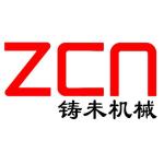 上海铸未自动化机械有限公司