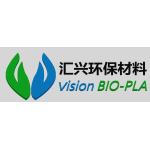 GUANGDONG VISION BIO-PLA CO., LTD.