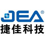 东莞捷佳塑胶科技有限公司