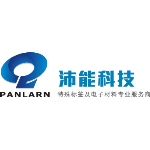 CHONGQING PANLARN ELECTRONIC MATERIALS CO.,LTD