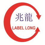 SHENZHEN LABELLONG PRINTING MACHINE CO., LTD