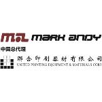 上海聯騰印刷機械有限公司