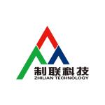 GUANG ZHOU ZHILIAN INTERNET OF THINGS TECHNOLOGY CO.,LTD.