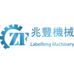 SHENZHEN LABELFENG PRINTING MACHINE CO.,LTD