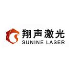 SUNINE INTELLIGENT TECHNOLOGY CO.,LTD.