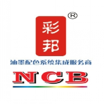 ZHONGSHAN NUOBANG COLOR EQUIPMENT CO.,LTD