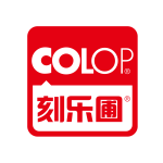 COLOP STAMP (GUANGZHOU) LIMITED