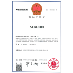 SEMJON PAPER(SHANGHAI) CO., LTD.,