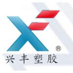XINGFENG PLASTIC TECHNOLOGY (HUIZHOU) CO., LTD.