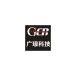 DONGGUAN  GUANGQUAN ELETRONICS TECHNOLOGY CO.,LTD