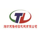 WEIFANG TIANLONG PRECISION MACHINERY CO., LTD.