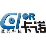 GUANGZHOU COLOR ELECTRONIC TECHNOLOGY CO., LTD.