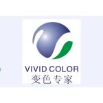 SHENZHEN VIVID COLOR MATERIAL TECHNOLOGY CO.,LTD