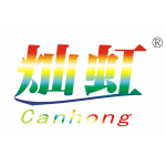 GUANGZHOU CANHONG PRINTING EQUIPMENT CO.,LTD.