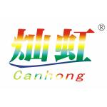 广州灿虹印刷器材有限公司