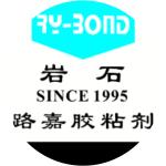 上海路嘉膠粘劑有限公司