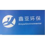 NINGBO XINYA ENVIRON MENTAL TECHNOLOGY CO.,LTD
