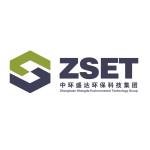 ZHONGHUAN SHENGDA ENVIRONMENT TECHNOLOGY GROUP