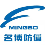 MINGBO ANTI-FORGERY TECHNOLOGY(SHENZHEN)CO.LTD
