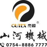 广东山河实业有限公司