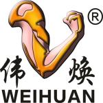 浙江偉煥機械制造有限公司
