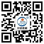浙江葉曉針織機械有限公司